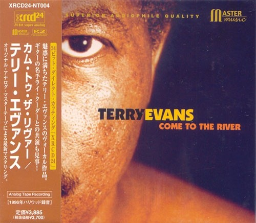 Terry Evans - Come To The River