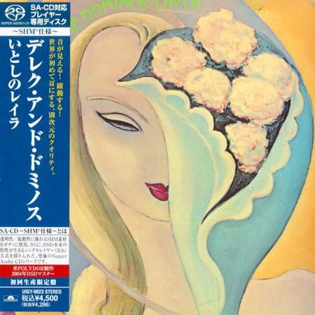 Derek & The Dominos - Layla and Other Assorted Love Songs  (Japanese Import)