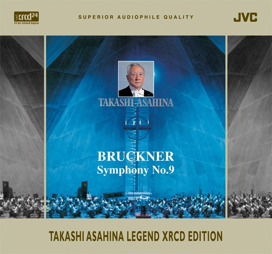 Takashi Asahina conducting the The New Japan Philharmonic Orchestra -  Bruckner - Symphony No. 9