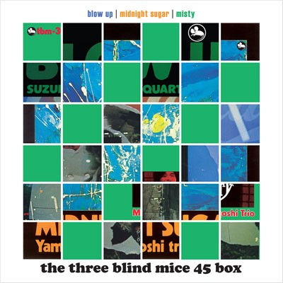 The Three Blind Mice 45 Box Set