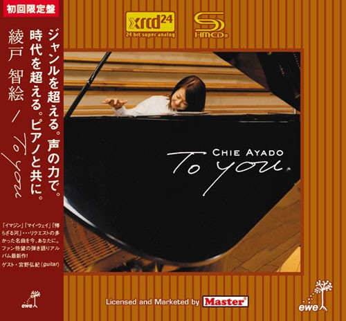 Chie Ayado - To You