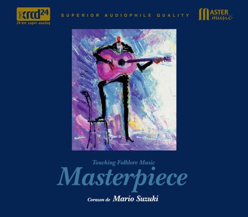 Mario Suzuki - Masterpiece Of Folklore