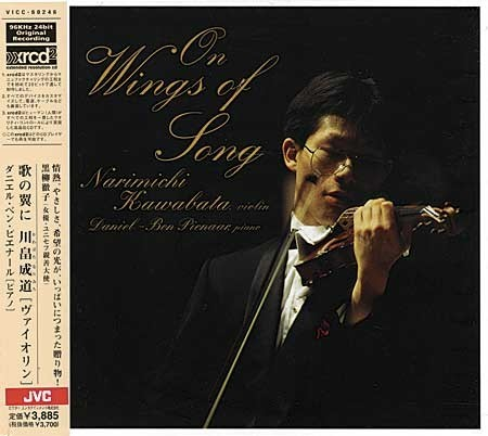 Narimichi Kawabata - On Wings of Song