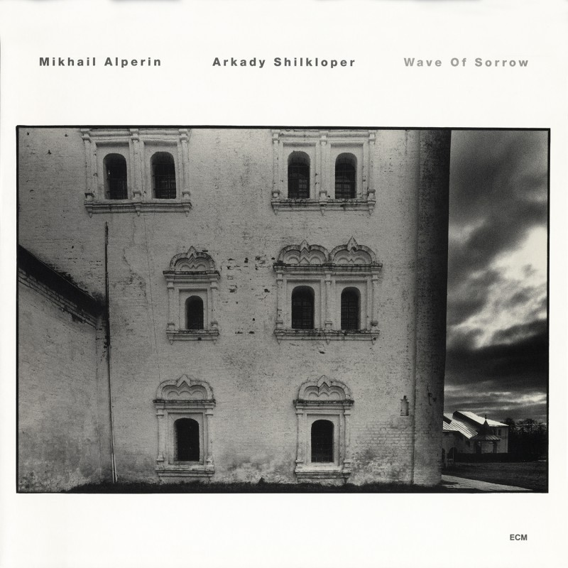 Mikhail Alperin amd Arkady Shilkloper - Wave Of Sorrow