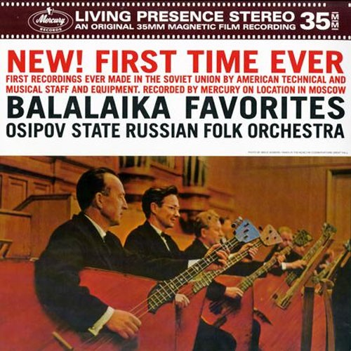 Vitaly Gnutov - Balalaika Favorites