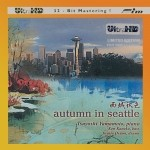 Yamamoto Trio - Autumn in Seatle (Limited Edition)