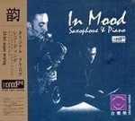 Smith & Garcia - In Mood - Sax and Piano