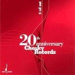 Sampler - 20th anniversary Chesky Records ( Double Disc Special )
